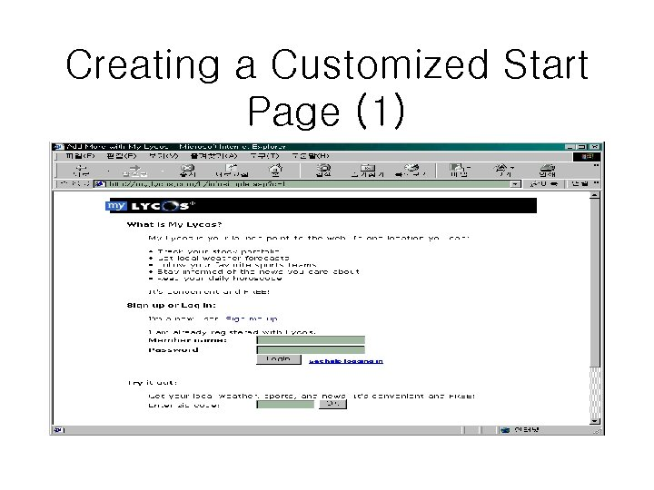 Creating a Customized Start Page (1)