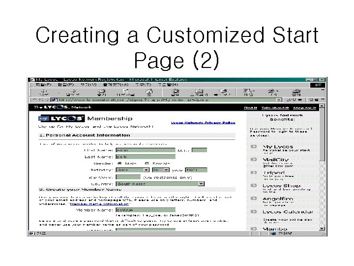 Creating a Customized Start Page (2)