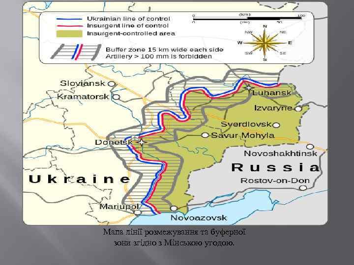 Мапа лінії розмежування та буферної зони згідно з Мінською угодою.