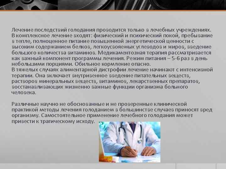 Рак простатит облучение лечение простатита в санатории полтава крым