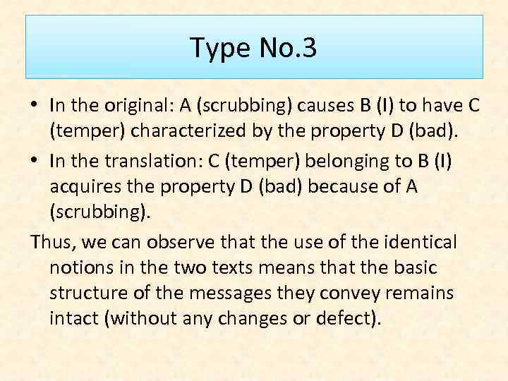 Type No. 3 • In the original: A (scrubbing) causes В (I) to have