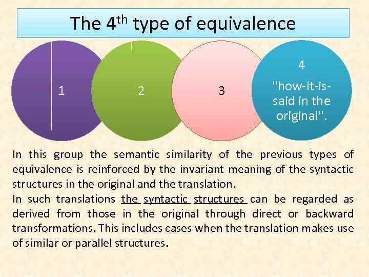 The 4 th type of equivalence 1 2 3 4