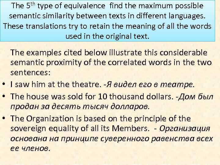 The 5 th type of equivalence find the maximum possible semantic similarity between texts