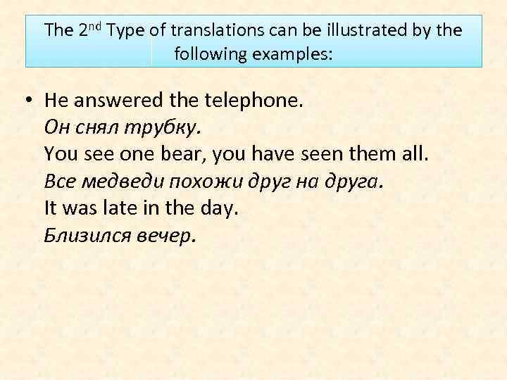 The 2 nd Type of translations can be illustrated by the following examples: •