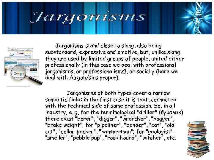 Jargonisms stand close to slang, also being substandard, expressive and emotive, but, unlike slang