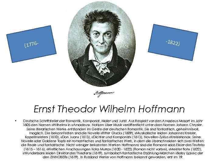 (1776 - -1822) Ernst Theodor Wilhelm Hoffmann • Deutsche Schriftsteller der Romantik, Komponist, Maler