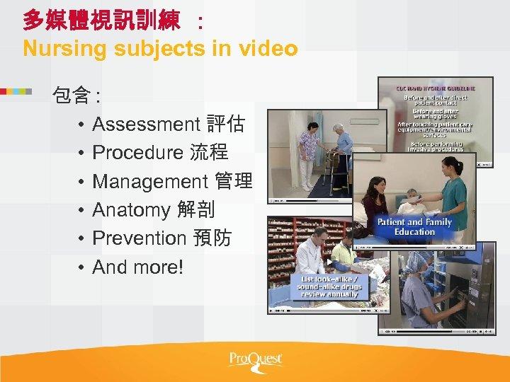 alprazolam nursing assessment
