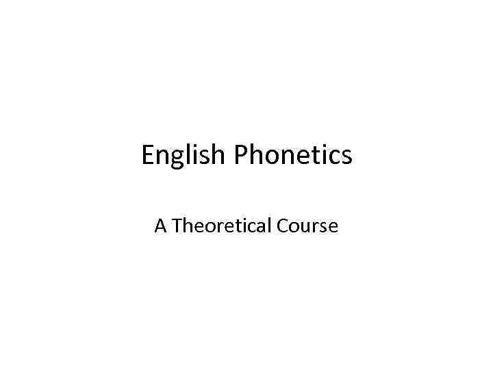 English Phonetics A Theoretical Course LECTURE 1