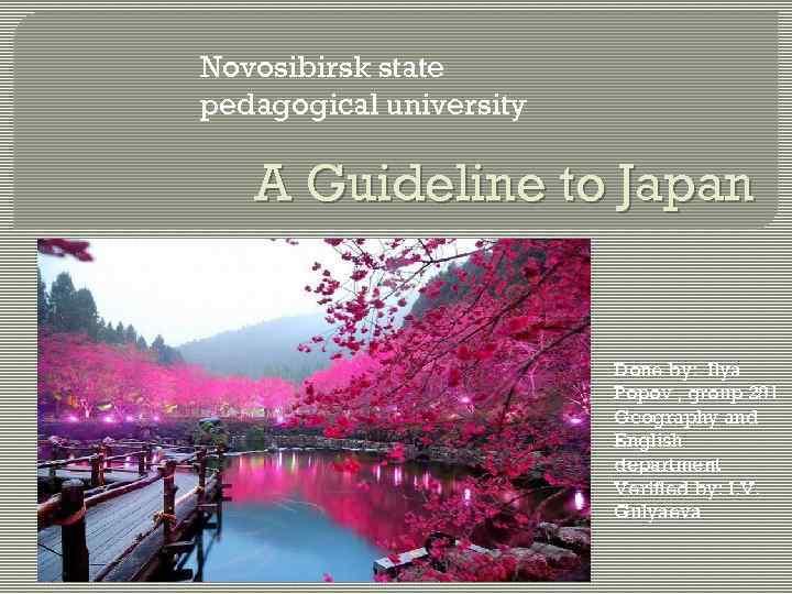 Novosibirsk state pedagogical university A Guideline to Japan Done by: Ilya Popov , group