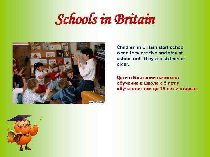 Schools in Britain Children in Britain start school when they are five and stay