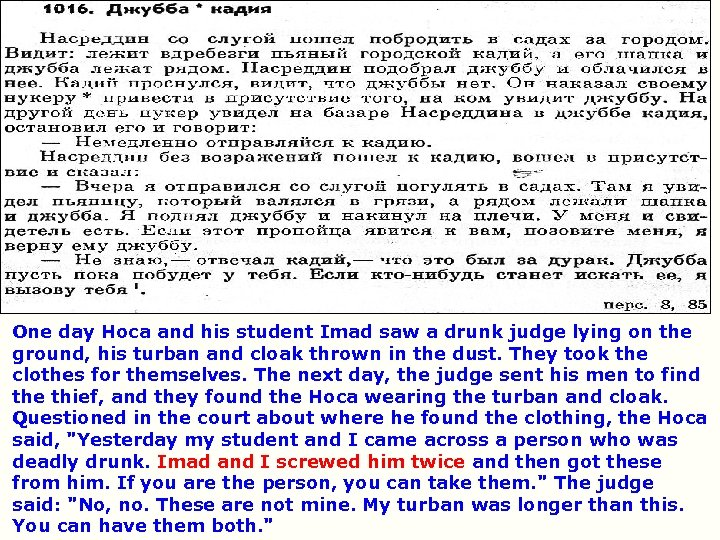 One day Hoca and his student Imad saw a drunk judge lying on the
