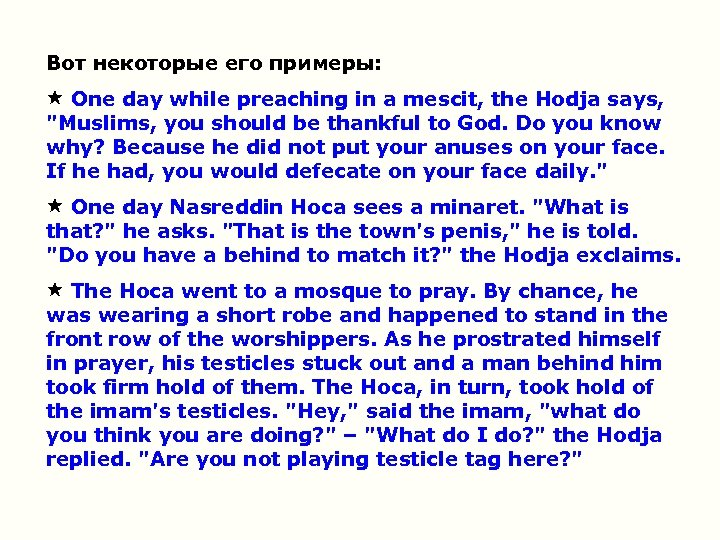 Вот некоторые его примеры: One day while preaching in a mescit, the Hodja says,