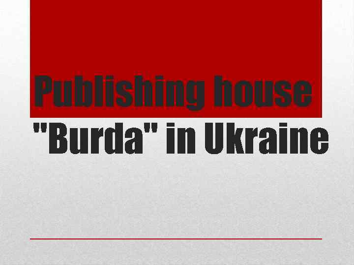 Publishing house