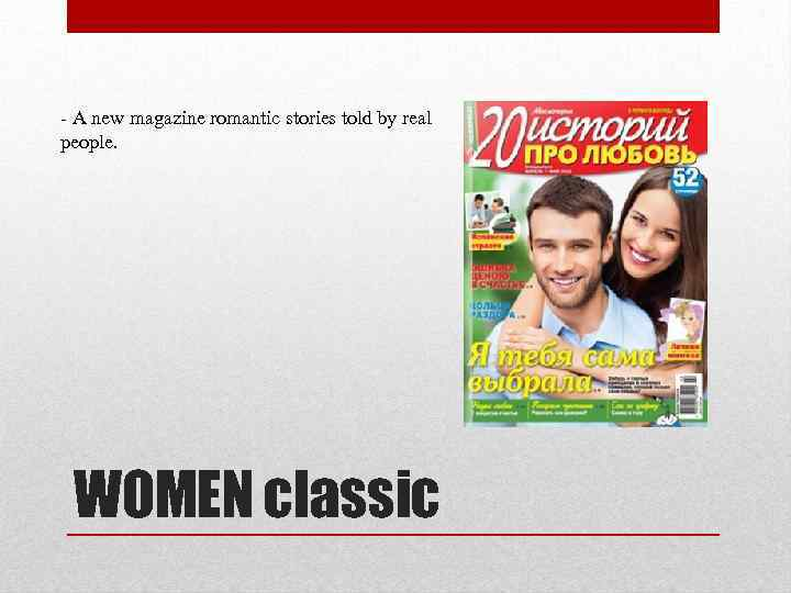 - A new magazine romantic stories told by real people. WOMEN classic