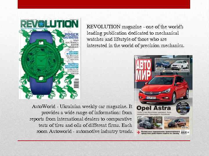 REVOLUTION magazine - one of the world's leading publication dedicated to mechanical watches and