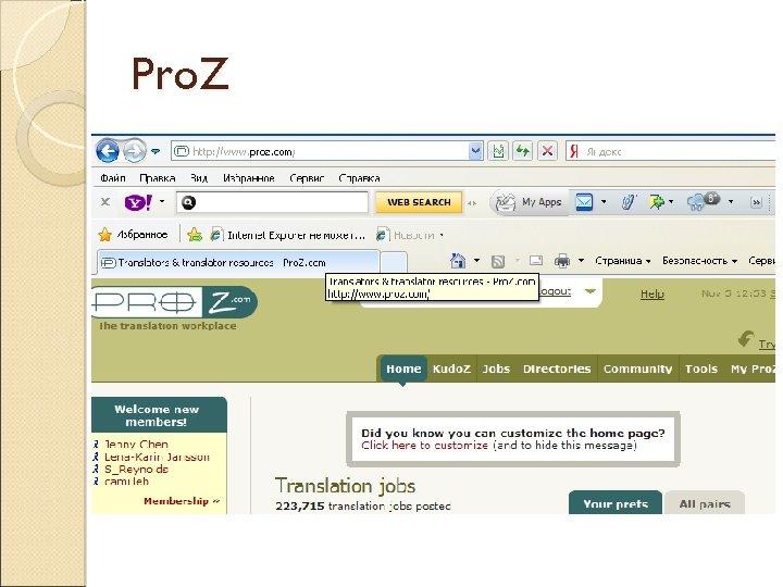 Pro. Z