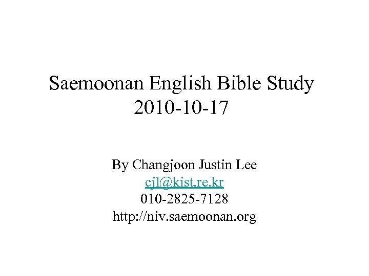 Saemoonan English Bible Study 2010 -10 -17 By Changjoon Justin Lee cjl@kist. re. kr