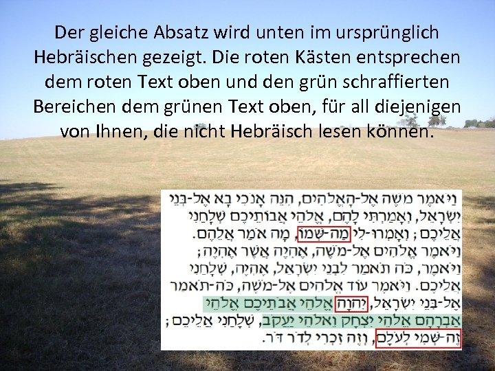 Der gleiche Absatz wird unten im ursprünglich Hebräischen gezeigt. Die roten Kästen entsprechen dem