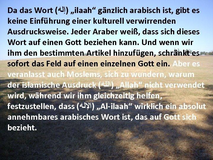 """Da das Wort ( """" )ﺇﻟﻪ ilaah"""" gänzlich arabisch ist, gibt es keine Einführung"""