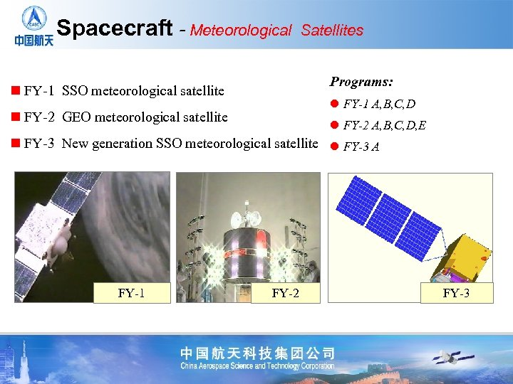 Spacecraft - Meteorological Satellites Programs: n FY-1 SSO meteorological satellite l FY-1 A, B,