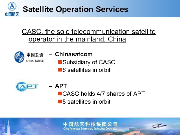 Satellite Operation Services CASC, the sole telecommunication satellite operator in the mainland, China –