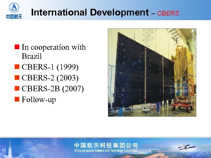 International Development – CBERS n In cooperation with Brazil n CBERS-1 (1999) n CBERS-2