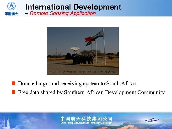 International Development – Remote Sensing Application n Donated a ground receiving system to South