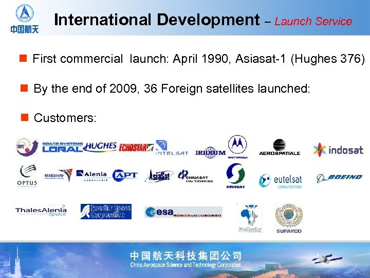 International Development – Launch Service n First commercial launch: April 1990, Asiasat-1 (Hughes 376)
