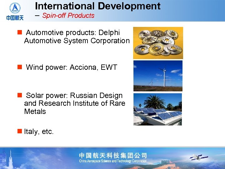 International Development – Spin-off Products n Automotive products: Delphi Automotive System Corporation n Wind