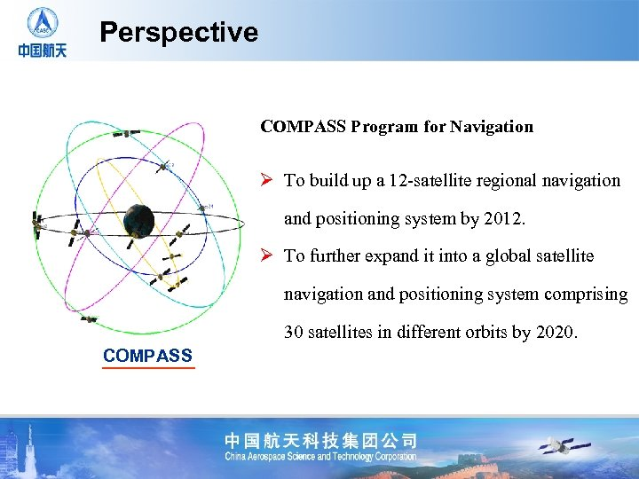 Perspective COMPASS Program for Navigation Ø To build up a 12 -satellite regional navigation