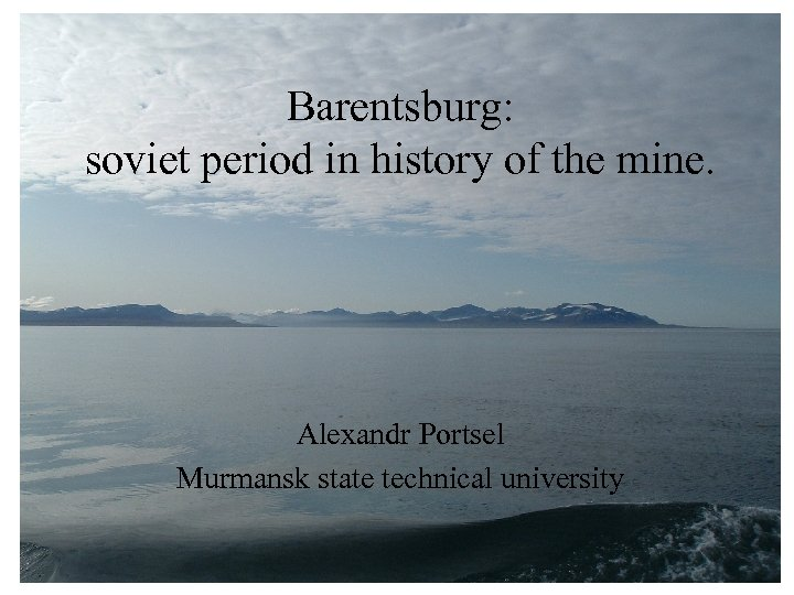 Barentsburg: soviet period in history of the mine. Alexandr Portsel Murmansk state technical university