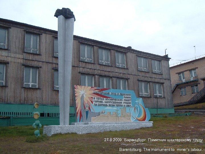 27. 8. 2009. Баренцбург. Памятник шахтерскому труду. Barentsburg. The monument to miner's labour.