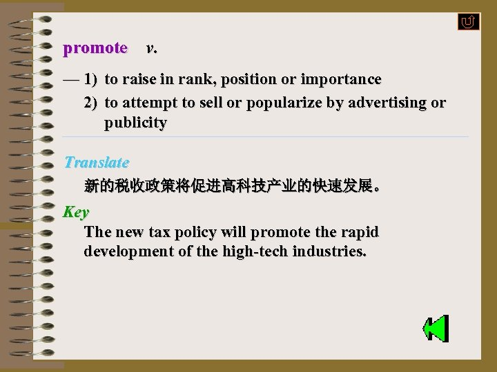 promote v. — 1) to raise in rank, position or importance 2) to attempt