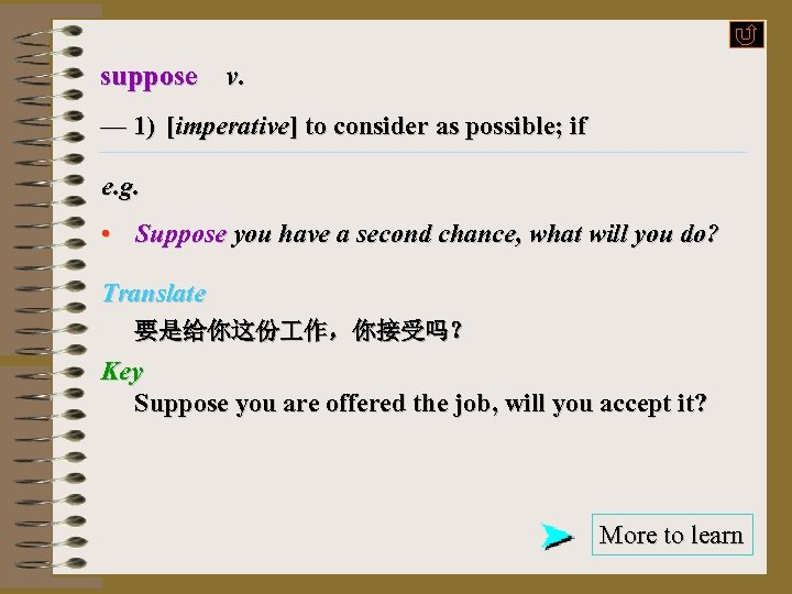 suppose v. — 1) [imperative] to consider as possible; if e. g. • Suppose