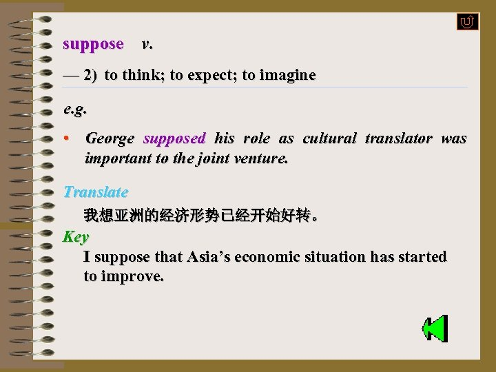 suppose v. — 2) to think; to expect; to imagine e. g. • George