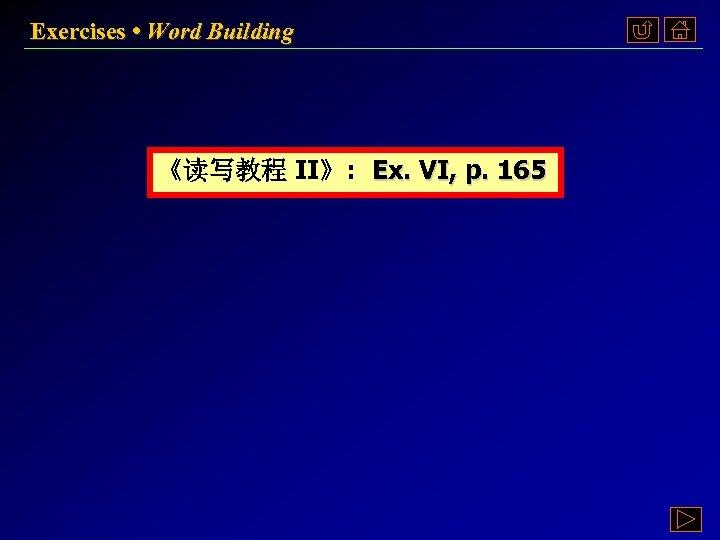 Exercises • Word Building 《读写教程 II》: Ex. VI, p. 165