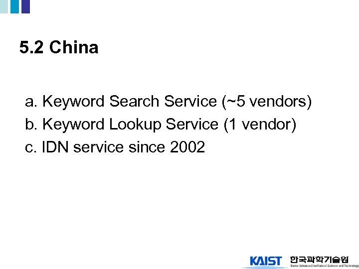 5. 2 China a. Keyword Search Service (~5 vendors) b. Keyword Lookup Service (1