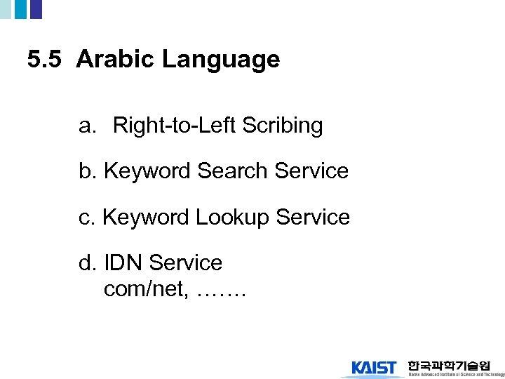 5. 5 Arabic Language a. Right-to-Left Scribing b. Keyword Search Service c. Keyword Lookup