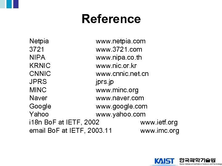 Reference Netpia www. netpia. com 3721 www. 3721. com NIPA www. nipa. co. th