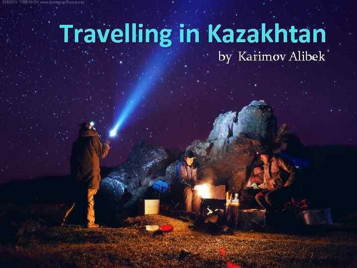Travelling in Kazakhtan by Karimov Alibek
