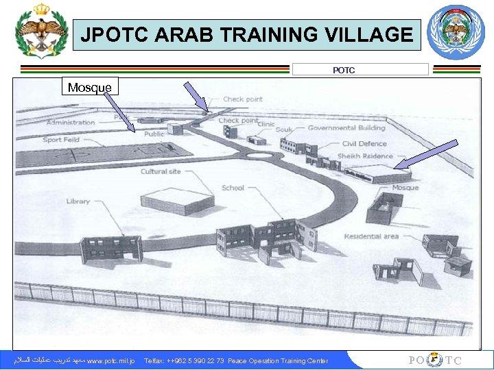 JPOTC ARAB TRAINING VILLAGE POTC Mosque ARAB VILLAGE ﻣﻌﻬﺪ ﺗﺪﺭﻳﺐ ﻋﻤﻠﻴﺎﺕ ﺍﻟﺴﻼﻡ www. potc.