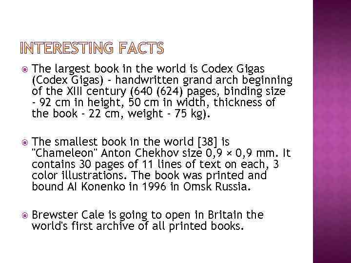 The largest book in the world is Codex Gigas (Codex Gigas) - handwritten