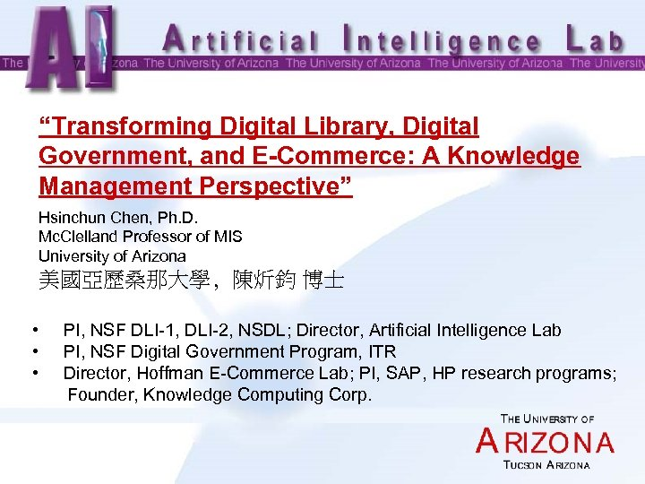 """Transforming Digital Library, Digital Government, and E-Commerce: A Knowledge Management Perspective"" Hsinchun Chen, Ph."