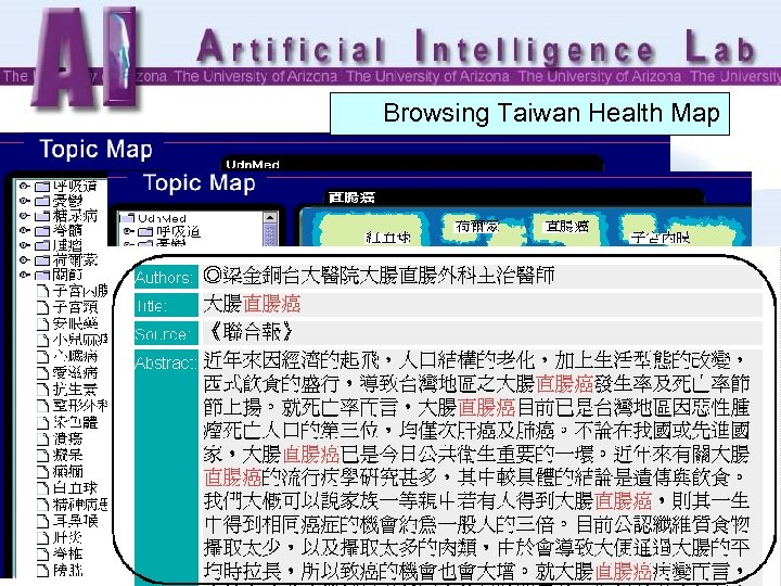Browsing Taiwan Health Map