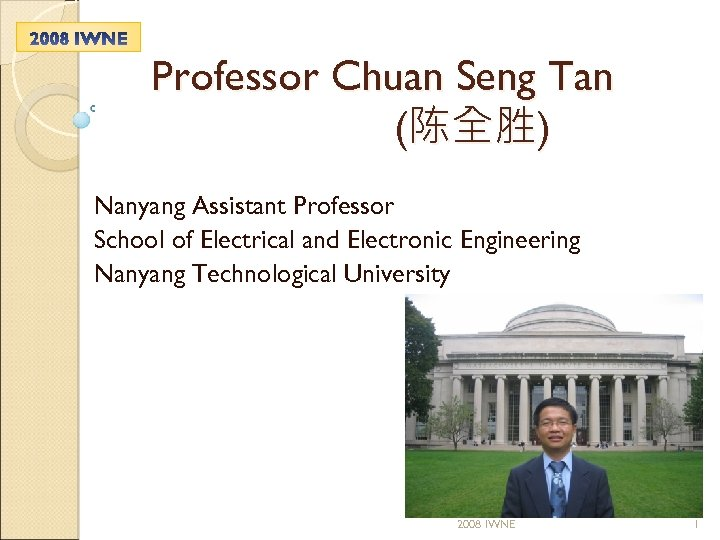 Professor Chuan Seng Tan (陈全胜) Nanyang Assistant Professor School of Electrical and Electronic Engineering