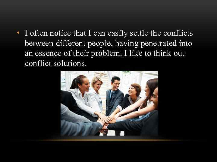• I often notice that I can easily settle the conflicts between different