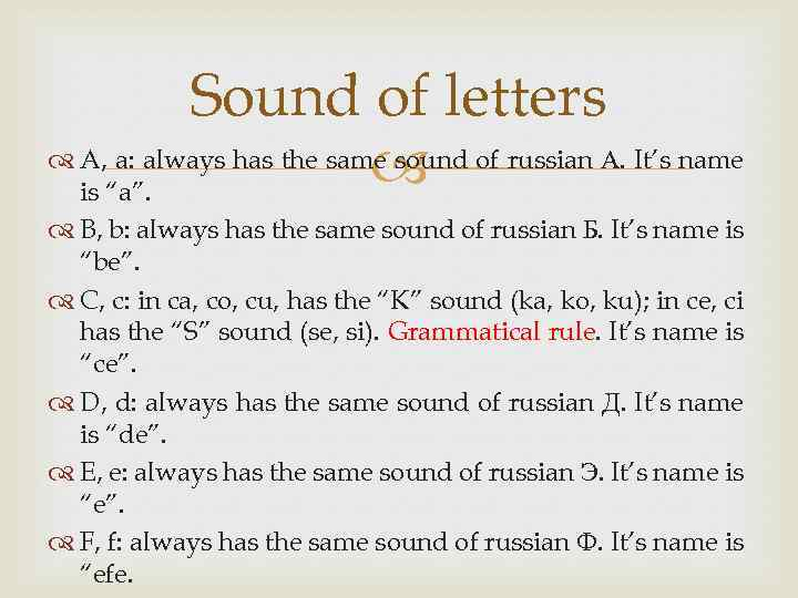 Sound of letters A, a: always has the same sound of russian А. It's