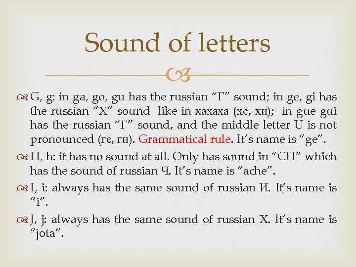 """Sound of letters G, g: in ga, go, gu has the russian """"Г"""" sound;"""