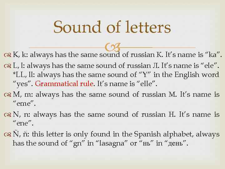 """Sound of letters of russian К. It's name is """"ka"""". K, k: always has"""
