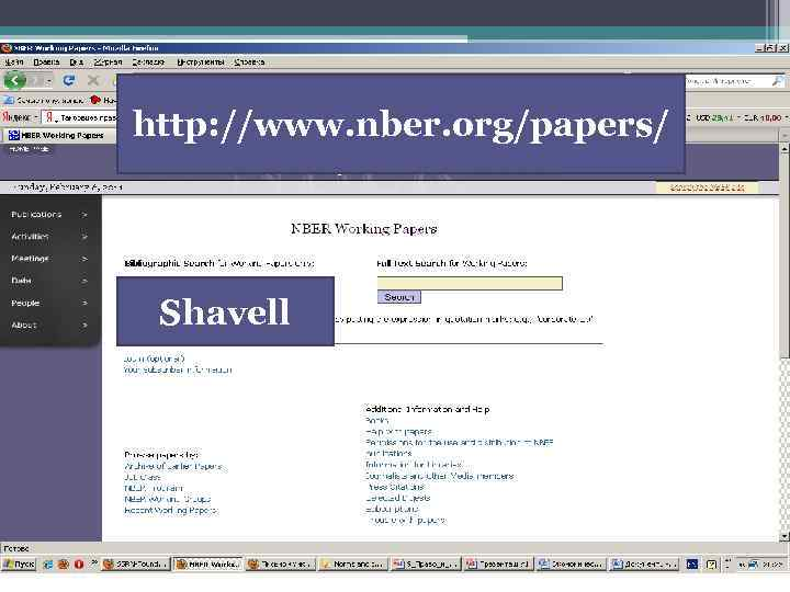 http: //www. nber. org/papers/ Shavell
